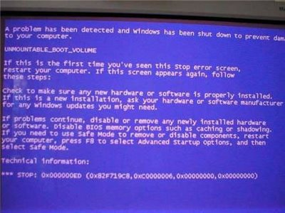 Truco reparar error Unmountable Boot Volume