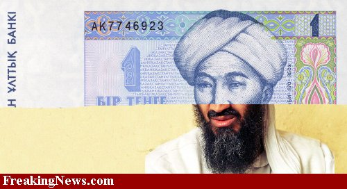 bin-laden-money-35861.jpg